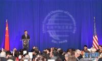 中美商贸联委会在华盛顿举行