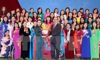 越南妇女第12次全国代表大会闭幕
