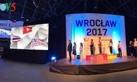 越南在2017年世界运动会上夺得首金