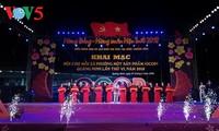 2018春节广宁一个乡坊一个产品展销会开幕