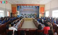 鼓励青年参与发展农村经济