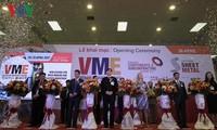 2018年越南国际贸易博览会展示多种科技产品