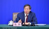 博鳌亚洲论坛2018年年会:今年中国实行稳健中性的货币政策和金融开放政策