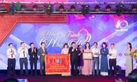 本台台长阮世纪出席VTC news成立十周年纪念活动