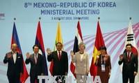 第51届东盟外长会议:东盟与伙伴方外长会举行