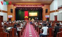 越南橙剂灾难55周年纪念活动在河内举行