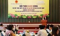促进和保护越南儿童权
