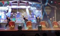 越南广南省日本文化日开幕