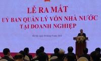 阮春福出席越南企业国有资本管理委员会成立仪式