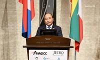 阮春福出席湄公河流域国家与日本投资论坛