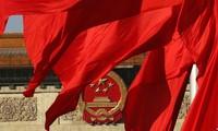 分享中国改革开放经验