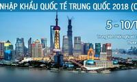 阮春福将出席首届中国国际进口博览会