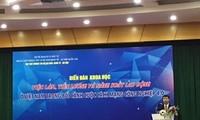 """越南劳动者面对第四次工业革命:把数量之""""金""""变成质量之""""金"""""""