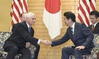 美国与日本促进贸易合作及朝鲜半岛无核化进程