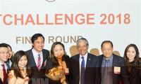 启动全球越南人创业大赛