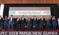 亚太经合组织第二十六次领导人非正式会议落幕