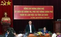 越南政府副总理王庭惠与莱州省主要领导人举行工作座谈