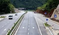 亚行资助越南发展西北山区交通和经济