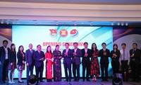 2018年东盟加三青年企业家论坛开幕
