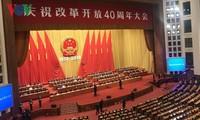 中国国家主席习近平:改革开放是中国民族史上的一次伟大革命