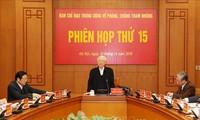 越共中央反腐败指导委员会第十五次会议举行