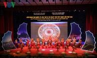 第四次越南文学国际会议暨第三次国际诗歌节落幕