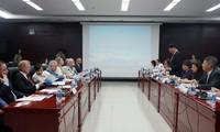加拿大企业希望投资越南岘港市