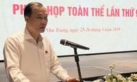 越南国会经济委员会第九次全体会议举行