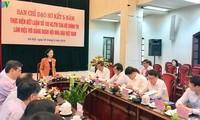 越共中央民运部部长张氏梅与越南新闻工作者协会党组举行工作座谈