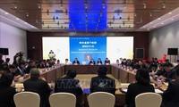 加强东盟与中国的行业合作