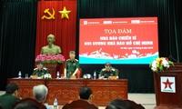 学习胡志明记者榜样的战士记者座谈会