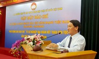 越南革命新闻节94周年纪念活动