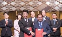 日本公司向越南房地产项目投入巨资