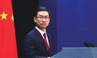 中国要求美国立即停止向台湾出售武器