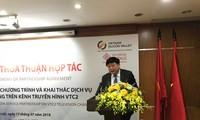 本台台长阮世纪:把越南数字电视台第二频道建设成为越南唯一创业频道
