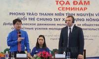 越南与俄罗斯青年就志愿活动交换经验