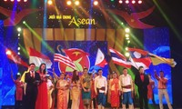 """กาล่า """"ASEAN Common House"""""""
