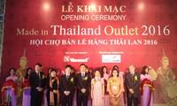 เปิดงานแสดงสินค้าไทย MADE IN THAILAND OUTLET 2016