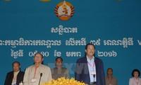 ปิดการประชุมพรรคประชาชนกัมพูชาครั้งที่ 39