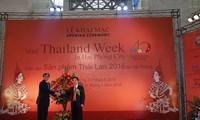 เปิดงานแสดงสินค้าไทยปี 2016 ณ เมืองหายฝ่อง