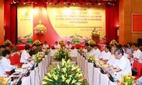 ประธานประเทศเข้าร่วมการสัมมนาเชิงวิชาการระดับชาติของกระทรวงรักษาความมั่นคงทั่วไป