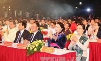 Открылся праздник культуры, спорта и туризма пограничных районов Вьетнама и Лаоса