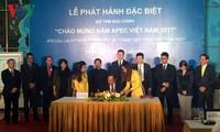 Выпущен специальный блок марок в связи с Годом АТЭС 2017 во Вьетнаме