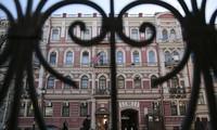 Россия вышлет 60 американских дипломатов и закроет генконсульство США в Петербурге
