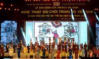 Провинция Куангнам получила удостоверение о признании «байчой» объектом всемирного наследия