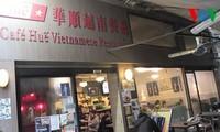 Лэнси Нгуен популязирует вьетнамскую кухню в Гонконге