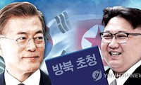 Межкорейский саммит может и не состояться в начале сентября
