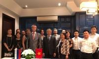 Активизация привлечения трудящихся между Вьетнамом и РФ