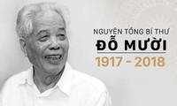 Бывший генеральный секретарь ЦК КПВ До Мыой – выдающийся руководитель, внесший значительный вклад в дело обновления Вьетнама