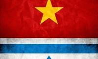 Мероприятия, приуроченные к 25-летию со дня установления дипотношений между Вьетнамом и Израилем